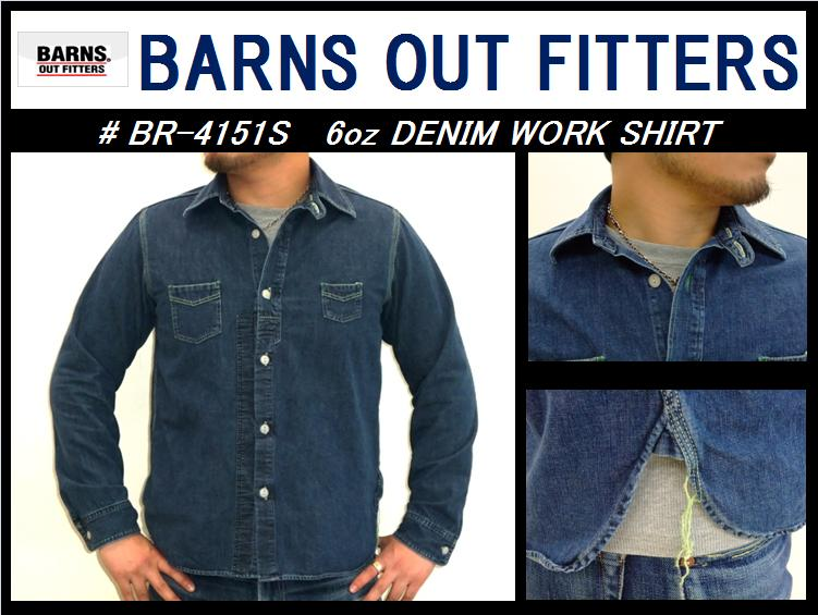 【BARNS】<br>6oz DENIM WORK SHIRT<br>STONE WASH<br>(BR-4151S)