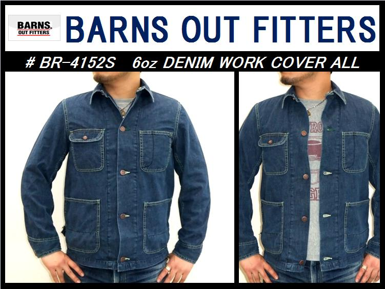 【BARNS】【完売しました】<br>6oz DENIM WORK COVER ALL<br>STONE WASH<br>(BR-4152S)