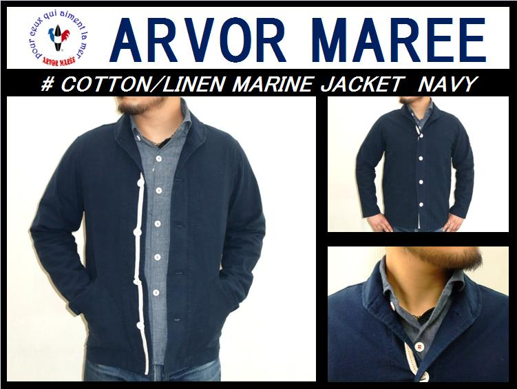 �ڥ���ܡ��ޥ졼�۴��䤷�ޤ���<br>COTTON/LINEN MARINE JKT<br>NAVY