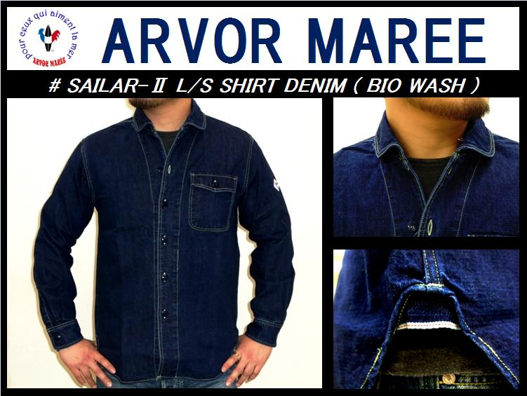 【アルボーマレー】SAILAR2 L/S SHIRT DENIM<br>BIO WASH