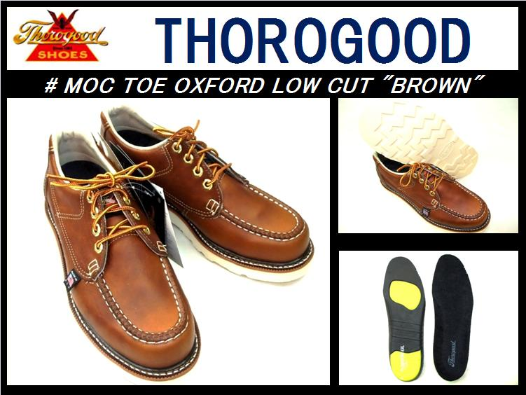 �ڥ�������֥�ʡ��ۡڴ��䤷�ޤ�����<br>MOC TOE OXFORD LOW CUT<br>�֥饦�󥪥���ɥ쥶��