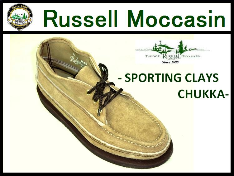 【RUSSELL MOCCASIN/ラッセルモカシン】<br>-Sporting Clays Chukka- <br>LARAMIE SUEDE