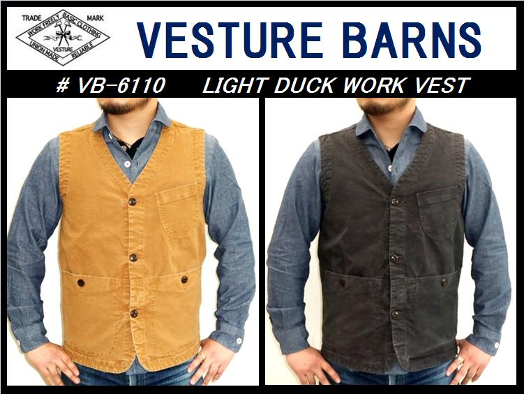 �ڥС��󥺡۴��䤷�ޤ���<br>LIGHT DUCK WORK VEST<br>(VB-6110)